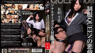 Anal, Asian, Femdom, Orgasm, Stockings, Strapon, Uniform