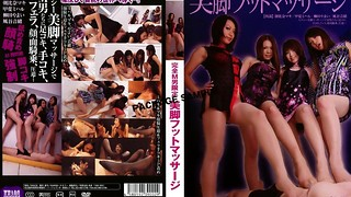 Kai Miharu, Asahina Maki in Foot Massage Legs Limited M Man Full